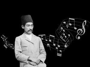 درویش خان نوازندهای که بعد از 100 سال شناخته شد