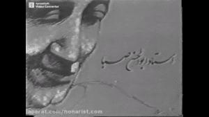 مستند تلویریون ملی: ابوالحسن صبا که بود؟