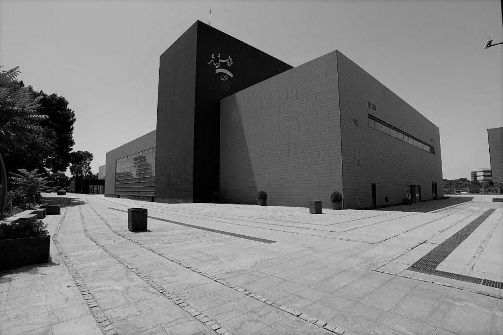 پردیس تئاتر تهران 1