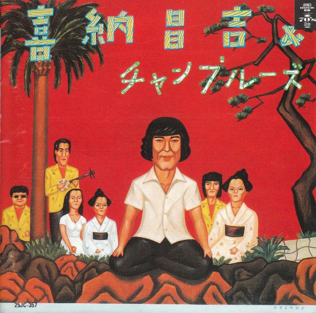 موسیقی فولک ژاپن