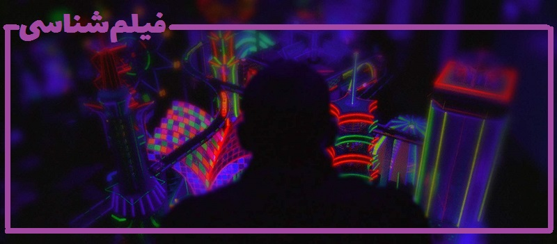 گاسپار نوئه enter the void