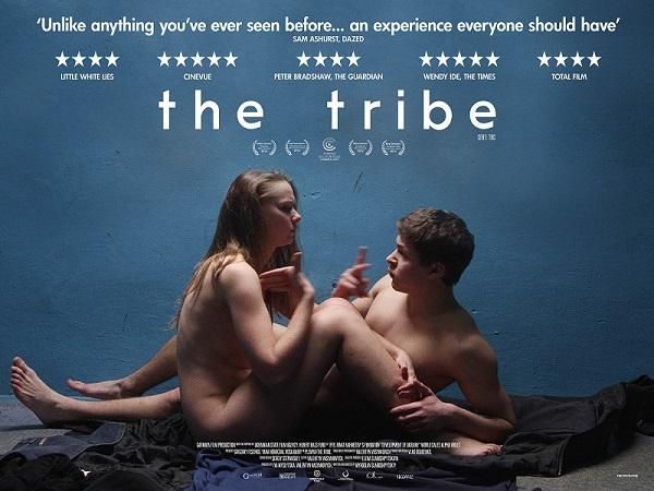 بهترین فیلم های بدون دیالوگ  قبیله