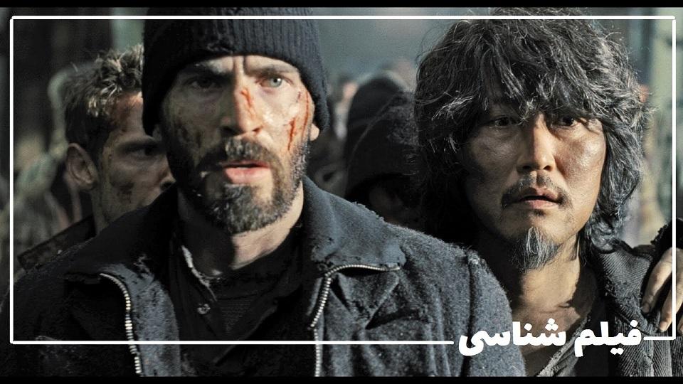بونگ جون هو فیلم برف شکن