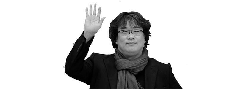 بونگ جون هو 1