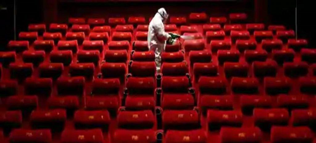 تئاتر کرونا