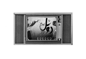 """فیلم کوتاه """"دوئل"""" به کارگردانی """" محمدرضا خردمندان"""""""