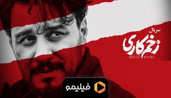 نقد بازی جواد عزتی در سریال زخم کاری