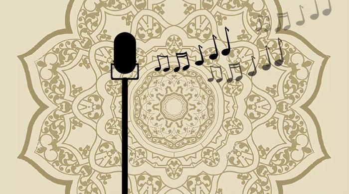 چگونه خواننده آواز سنتی شویم 2